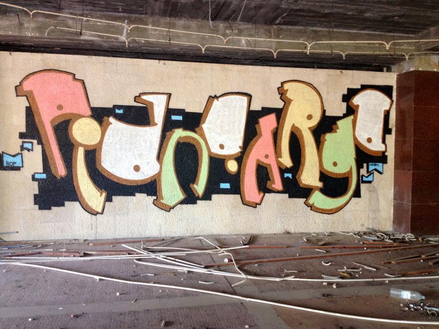 Large_txt_2e530j2